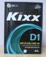 Kixx GS Oil. Вязкость 10W40, синтетическое