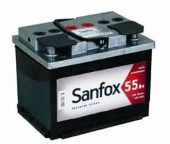 Sanfox. 55А.ч.