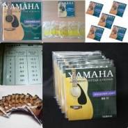 Струны «Yamaha» для акустических гитар