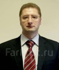 Директор по информационной безопасности. Высшее образование, опыт работы 15 лет