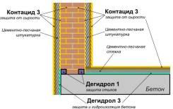 Контацид 3 Борьба с сыростью, повышение коррозионной стойкости бетона