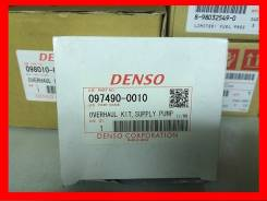 097490-0010 Denso рем комплект, ремкомплект HP2. Isuzu Giga