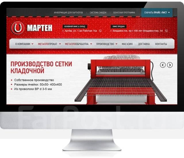 Разработка и продвижение современных и индивидуальных сайтов.