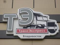 Ремонт грузовых, легковых авто, спецтехники. Низкие цены. Круглосуточно.