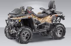 Stels ATV 800G Guepard Trophy PRO, 2016. исправен, есть птс, без пробега