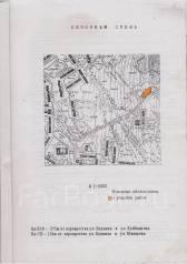 Земельный участок в центре города. 1 780 кв.м., собственность, аренда, электричество, вода, от частного лица (собственник)