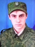 Военнослужащий по контракту. Средне-специальное образование