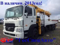 Hyundai HD320. Hyundai HD - 320 Soosan 1616, 11 149 куб. см., 18 000 кг.