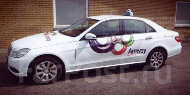 Бизнес с Amway (Амвэй)