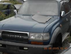 Механическая коробка переключения передач. Toyota Land Cruiser, HZJ81 Двигатель 1HZ