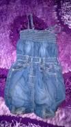 Комбинезоны джинсовые. Рост: 86-98 см