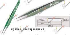 Пинцет Proskit 1PK-101T Прямой, изолированный