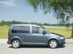 Volkswagen Caddy. 2KB 2KJ, BSE 1 6
