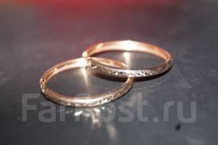 Серьги и кольцо.