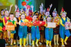 Приглашаем в группы раннего хореографического развития малышей с 3 лет