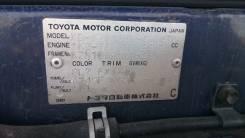 Маховик. Toyota Hilux Surf, KZN185W, KZN185G Двигатель 1KZTE