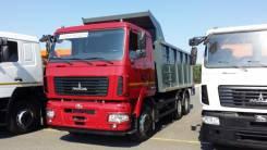 МАЗ 6501В9-8420-000. Продается самосвал МАЗ-6501В9-8420-0000 новый 2015 год 20 м3 20 тонн, 11 120 куб. см., 20 000 кг.