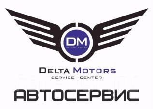 Диагностика и обслуживание автомобильных систем кондиционирования