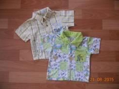 Рубашки. Рост: 74-80 см
