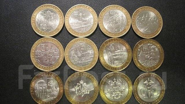 Куплю монеты во владивостоке рок 30 ракета купить