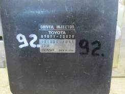 Блок управления форсунками. Toyota Nadia, SXN10 Toyota Vista Ardeo, SV50, SV50G Toyota Corona, ST210 Toyota Vista, SV50 Двигатели: 3SFSE, 3SFE