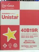 Unistar. 35 А.ч., правое крепление, производство Япония
