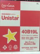 Unistar. 35 А.ч., левое крепление, производство Япония