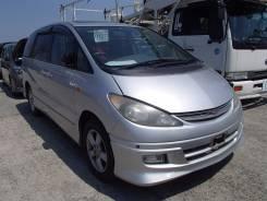 Жесткость бампера. Toyota Estima, ACR30, ACR40, ACR30W, ACR40W Двигатели: 2AZFE, 1MZFE