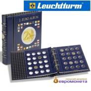 Vista монет Альбом для монет 2 евро (4 нейтральных листов), 341017
