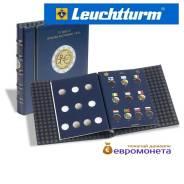 Leuchtturm Альбом для монет Vista, 10 лет евро 333613