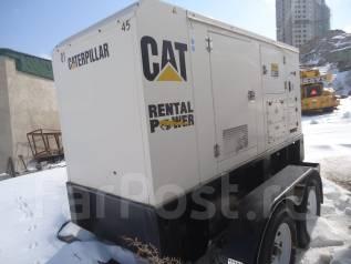 Аренда генератора, услуги генератор