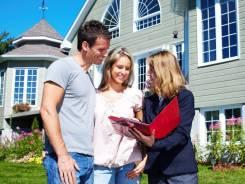 Оформление и Бесплатная консультация при покупке недвижимости