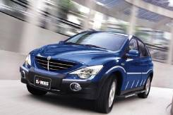 Дуга. SsangYong Actyon, SUV