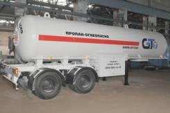 GT7. Продается ППЦТ-20 полуприцеп цистерна газовоз новая Челябинск , 10 030 кг. Под заказ