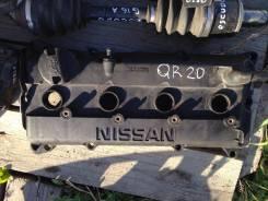 Крышка головки блока цилиндров. Nissan X-Trail Двигатель QR20DE