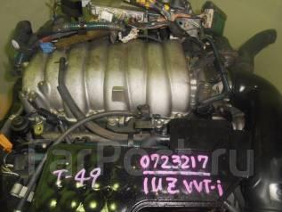 Двигатель в сборе. Toyota Crown Majesta, UZS157, UZS171, UZS173, UZS175 Toyota Crown, UZS157, UZS171, UZS173, UZS175 Toyota Celsior, UCF20, UCF21 Двиг...