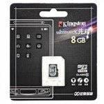 MicroSD. 8 Гб, интерфейс micro SD HC