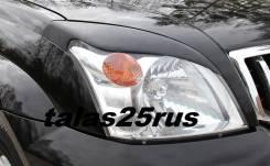 Накладка на фару. Toyota Land Cruiser Prado, TRJ125, RZJ120, KDJ125, GRJ120, TRJ120W, KDJ121, RZJ125, VZJ120, RZJ120W, KDJ120W, KDJ121W, VZJ121W, TRJ1...
