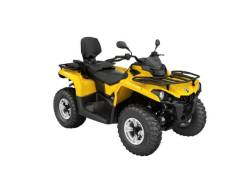 BRP Can-Am Outlander Max 570. исправен, есть птс, без пробега
