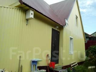 Продается капитальный, бетонный дом на 4 км. Ул.Чернышевского, р-н Октябрьский, площадь дома 100 кв.м., централизованный водопровод, отопление центра...