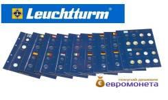 Leuchtturm альбом Vista для евро монет годовые наборы за 2003 341027