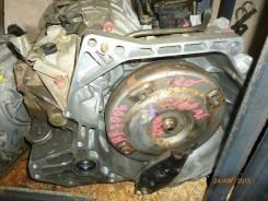 Автоматическая коробка переключения передач. Nissan Liberty, RNM12, PNM12, RM12, PM12, M12 Двигатель QR20DE