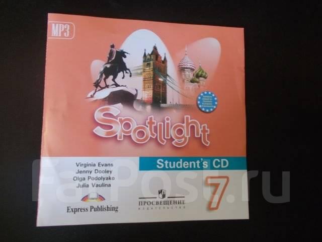 скачать решебник английскому языку spotlight 7 класс