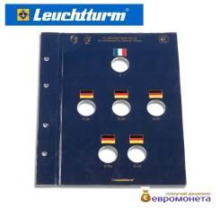 Leuchtturm лист для юбилейных монет 2 евро 50 лет Елисейского 344137