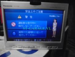 Навигационная система Panasonic CN-DV2200D + CY-TV7000D