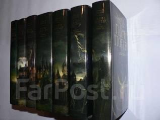 Гарри Поттер, Росмэн, подарочное издание