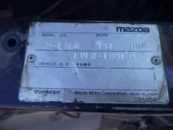 Mazda MPV. ПТС