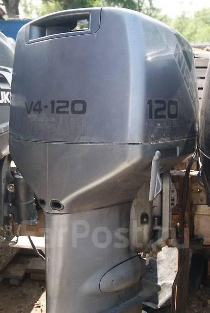лодочный мотор ниссан 120