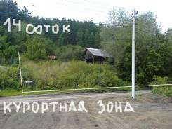 14 соток в курортной зоне. собственность, электричество, вода, от частного лица (собственник)