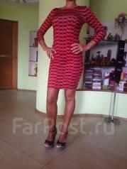 3b6f5cb0e35a Красное платье трансформер 8 в 1 из каталога Эйвон 46-48 - Основная ...